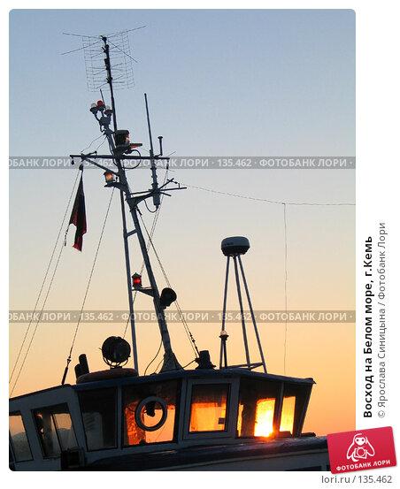 Восход на Белом море, г.Кемь, фото № 135462, снято 16 августа 2007 г. (c) Ярослава Синицына / Фотобанк Лори