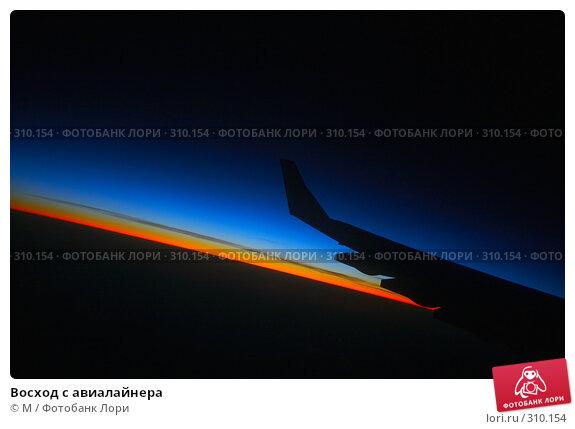 Купить «Восход с авиалайнера», фото № 310154, снято 21 марта 2018 г. (c) М / Фотобанк Лори