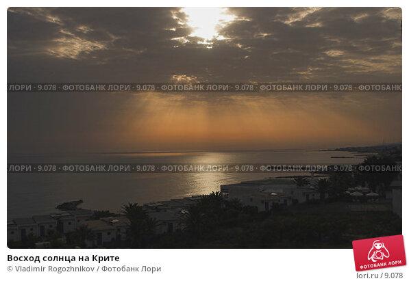 Восход солнца на Крите, фото № 9078, снято 19 июня 2005 г. (c) Vladimir Rogozhnikov / Фотобанк Лори