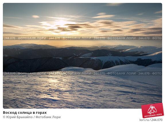 Купить «Восход солнца в горах», фото № 244070, снято 29 марта 2008 г. (c) Юрий Брыкайло / Фотобанк Лори