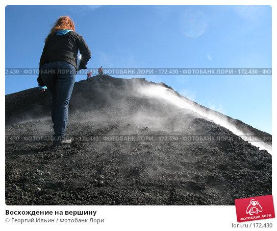 Восхождение на вершину, фото № 172430, снято 2 октября 2007 г. (c) Георгий Ильин / Фотобанк Лори