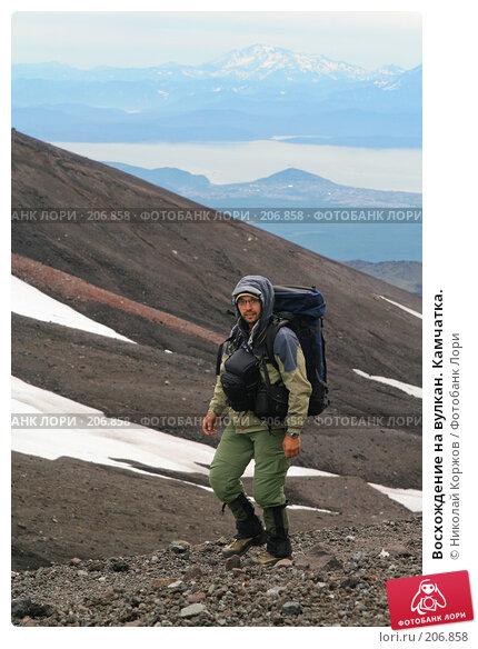 Восхождение на вулкан. Камчатка., фото № 206858, снято 5 августа 2007 г. (c) Николай Коржов / Фотобанк Лори