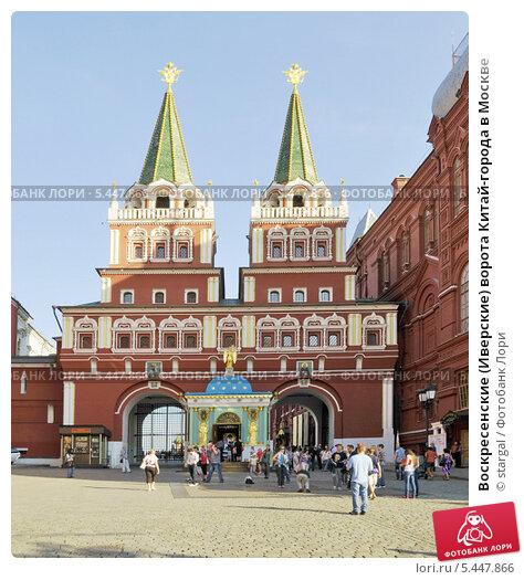 Ворота города москвы ворота купить находка