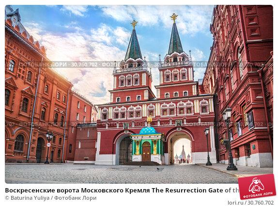 Купить «Воскресенские ворота Московского Кремля The Resurrection Gate of the Moscow Kremlin», фото № 30760702, снято 21 апреля 2019 г. (c) Baturina Yuliya / Фотобанк Лори