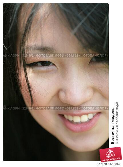 Купить «Восточная модель», фото № 329862, снято 10 июня 2008 г. (c) Astroid / Фотобанк Лори