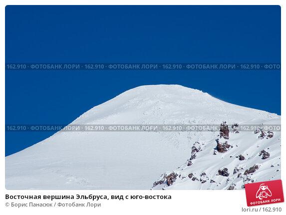 Восточная вершина Эльбруса, вид с юго-востока, фото № 162910, снято 15 декабря 2007 г. (c) Борис Панасюк / Фотобанк Лори