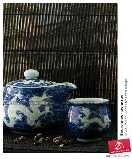 Купить «Восточное чаепитие», фото № 236294, снято 5 мая 2007 г. (c) Ольга Хорькова / Фотобанк Лори