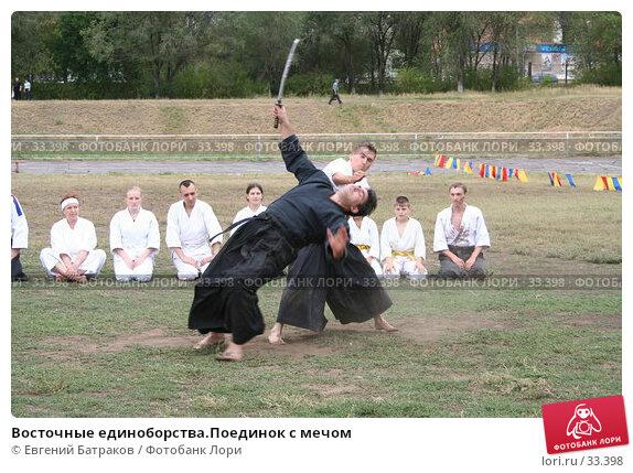 Восточные единоборства.Поединок с мечом, фото № 33398, снято 26 августа 2006 г. (c) Евгений Батраков / Фотобанк Лори