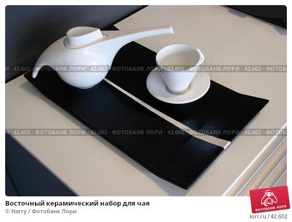 Купить «Восточный керамический набор для чая», фото № 42602, снято 5 мая 2005 г. (c) Harry / Фотобанк Лори