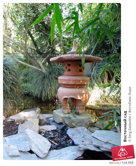 Купить «Восточный сад», фото № 134958, снято 3 марта 2005 г. (c) Serg Zastavkin / Фотобанк Лори