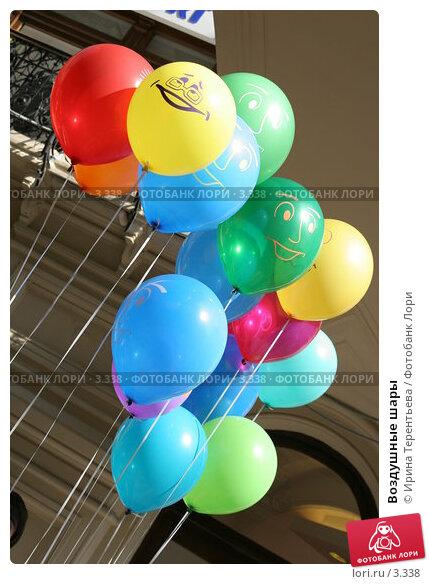 Купить «Воздушные шары», эксклюзивное фото № 3338, снято 30 апреля 2006 г. (c) Ирина Терентьева / Фотобанк Лори