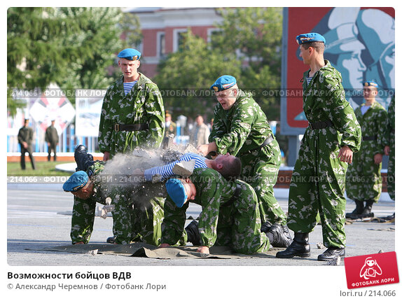 Возможности бойцов ВДВ, фото № 214066, снято 2 сентября 2006 г. (c) Александр Черемнов / Фотобанк Лори