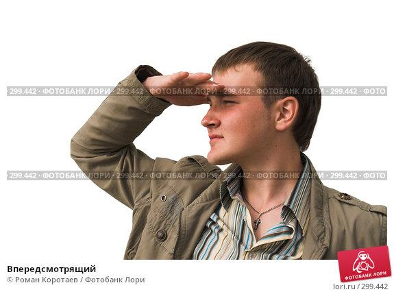 Впередсмотрящий, фото № 299442, снято 18 мая 2008 г. (c) Роман Коротаев / Фотобанк Лори