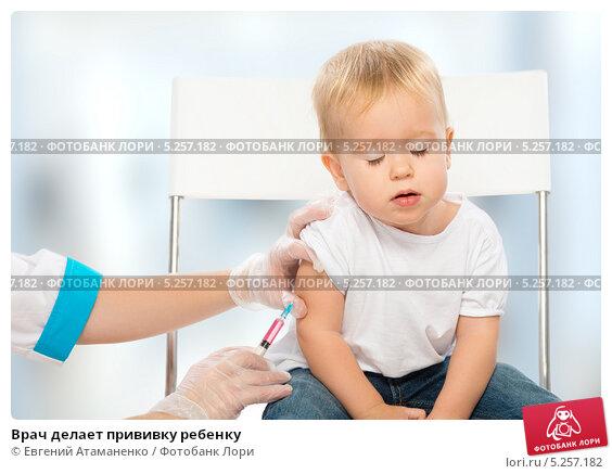 Купить «Врач делает прививку ребенку», фото № 5257182, снято 28 октября 2013 г. (c) Евгений Атаманенко / Фотобанк Лори