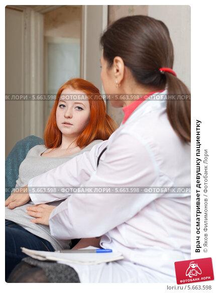 Видео доктор осматривает девушек коломи