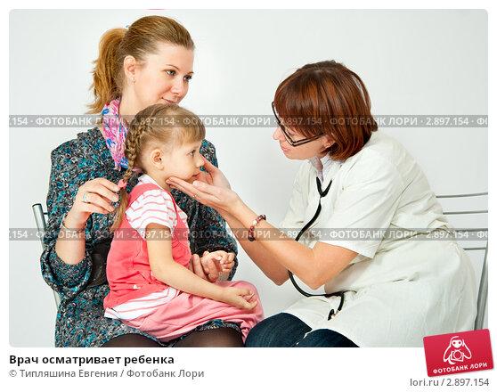 Купить «Врач осматривает ребенка», фото № 2897154, снято 21 октября 2011 г. (c) Типляшина Евгения / Фотобанк Лори