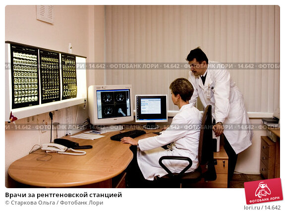 Врачи за рентгеновской станцией, фото № 14642, снято 25 октября 2005 г. (c) Старкова Ольга / Фотобанк Лори