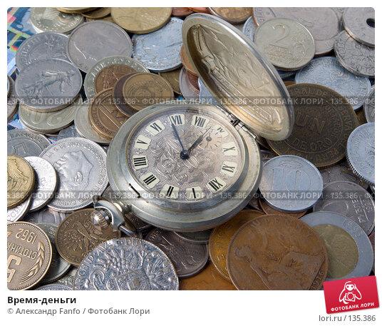 Время-деньги, фото № 135386, снято 28 октября 2016 г. (c) Александр Fanfo / Фотобанк Лори