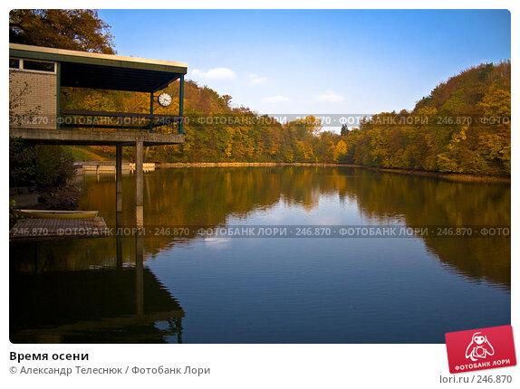 Время осени, фото № 246870, снято 28 октября 2007 г. (c) Александр Телеснюк / Фотобанк Лори
