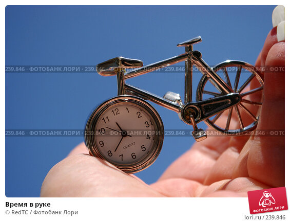 Время в руке, фото № 239846, снято 29 марта 2008 г. (c) RedTC / Фотобанк Лори