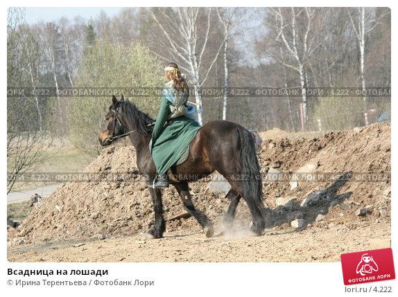 Всадница на лошади, эксклюзивное фото № 4222, снято 1 мая 2006 г. (c) Ирина Терентьева / Фотобанк Лори