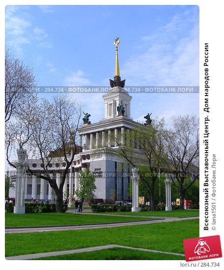 Всесоюзный Выставочный Центр.  Дом народов России, эксклюзивное фото № 284734, снято 1 мая 2008 г. (c) lana1501 / Фотобанк Лори