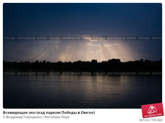 Всевидящее око (над парком Победы в Омске), фото № 133422, снято 13 августа 2006 г. (c) Владимир Горощенко / Фотобанк Лори