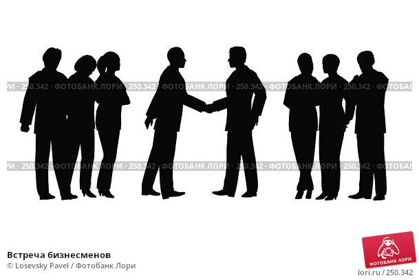 Купить «Встреча бизнесменов», иллюстрация № 250342 (c) Losevsky Pavel / Фотобанк Лори