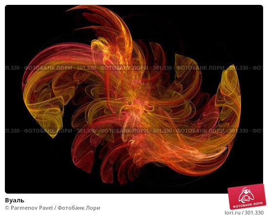 Вуаль, иллюстрация № 301330 (c) Parmenov Pavel / Фотобанк Лори