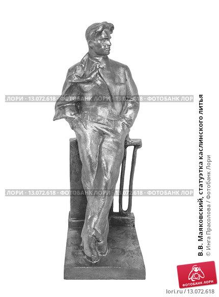 Купить «В.В. Маяковский, статуэтка каслинского литья», фото № 13072618, снято 19 июля 2015 г. (c) Инга Прасолова / Фотобанк Лори