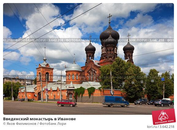 Купить «Введенский монастырь в Иванове», фото № 3642218, снято 27 июня 2012 г. (c) Яков Филимонов / Фотобанк Лори