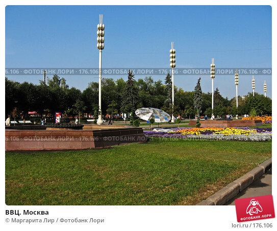 ВВЦ. Москва, фото № 176106, снято 5 сентября 2007 г. (c) Маргарита Лир / Фотобанк Лори