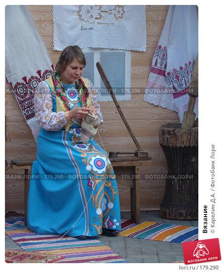 Купить «Вязание», фото № 179290, снято 28 сентября 2007 г. (c) Карелин Д.А. / Фотобанк Лори