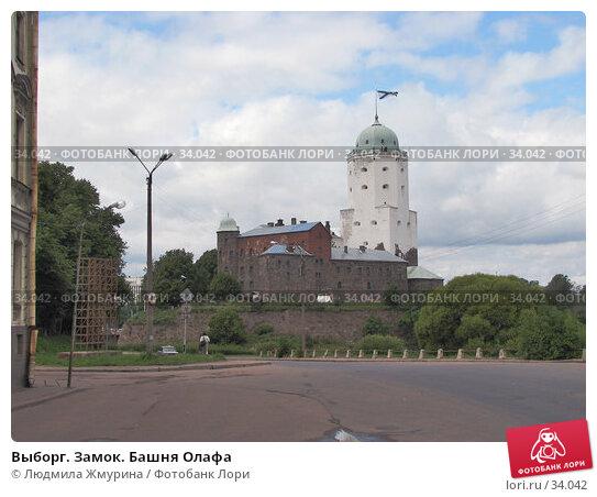 Купить «Выборг. Замок. Башня Олафа», фото № 34042, снято 1 августа 2005 г. (c) Людмила Жмурина / Фотобанк Лори