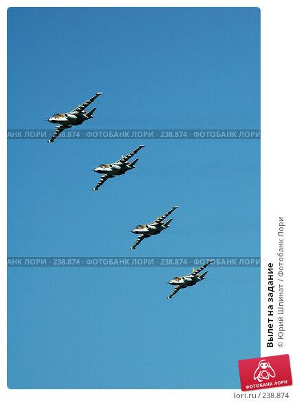 Вылет на задание, фото № 238874, снято 11 августа 2007 г. (c) Юрий Шпинат / Фотобанк Лори