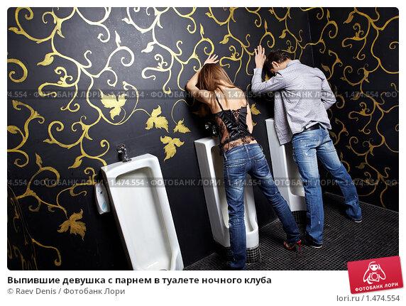В туалете в клубе — 5