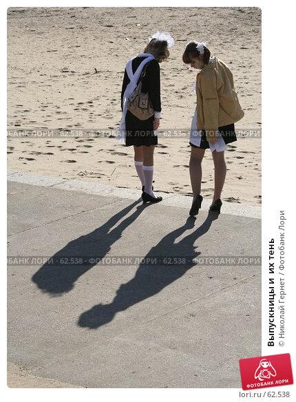 Выпускницы и  их тень, фото № 62538, снято 25 мая 2007 г. (c) Николай Гернет / Фотобанк Лори