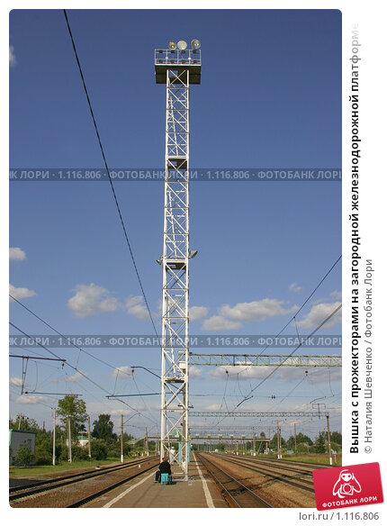 УралКонструкция  Металлоконструкции строительного и