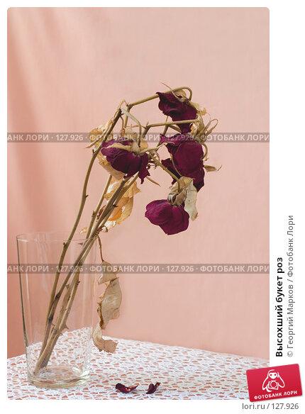 Высохший букет роз, фото № 127926, снято 7 сентября 2006 г. (c) Георгий Марков / Фотобанк Лори
