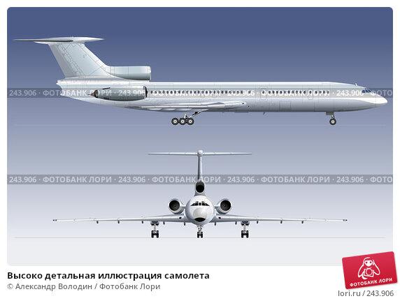 Высоко детальная иллюстрация самолета, иллюстрация № 243906 (c) Александр Володин / Фотобанк Лори
