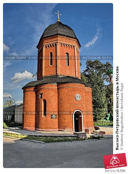 Высоко-Петровский монастырь в Москве, фото № 8590, снято 23 сентября 2005 г. (c) Vladimir Rogozhnikov / Фотобанк Лори
