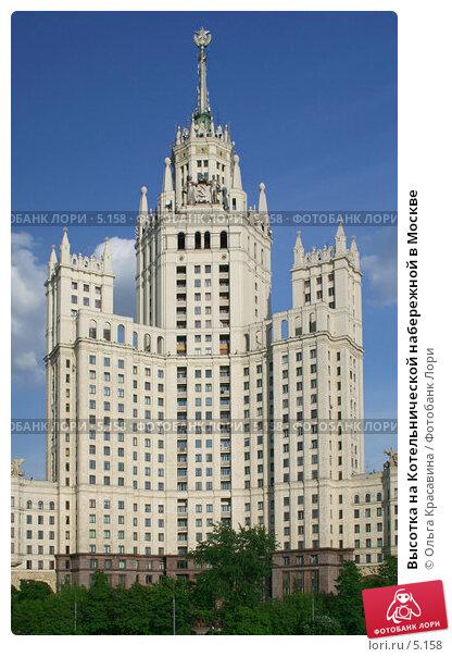 Высотка на Котельнической набережной в Москве, фото № 5158, снято 26 мая 2006 г. (c) Ольга Красавина / Фотобанк Лори
