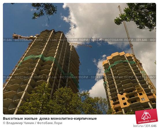 Высотные жилые  дома монолитно-кирпичные, эксклюзивное фото № 331646, снято 23 июня 2008 г. (c) Владимир Чинин / Фотобанк Лори