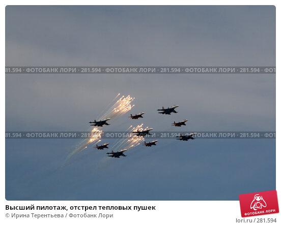 Высший пилотаж, отстрел тепловых пушек, эксклюзивное фото № 281594, снято 9 мая 2008 г. (c) Ирина Терентьева / Фотобанк Лори