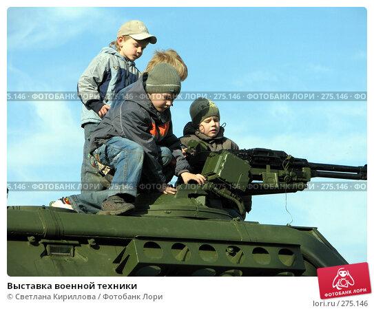 Выставка военной техники, фото № 275146, снято 3 мая 2008 г. (c) Светлана Кириллова / Фотобанк Лори