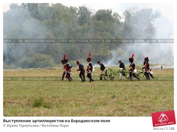 Выступление артиллеристов на Бородинском поле, эксклюзивное фото № 1138, снято 4 сентября 2005 г. (c) Ирина Терентьева / Фотобанк Лори