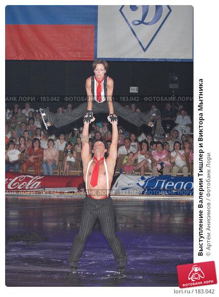 Выступление Валерии Тишлер и Виктора Мытника, фото № 183042, снято 29 мая 2007 г. (c) Артём Анисимов / Фотобанк Лори
