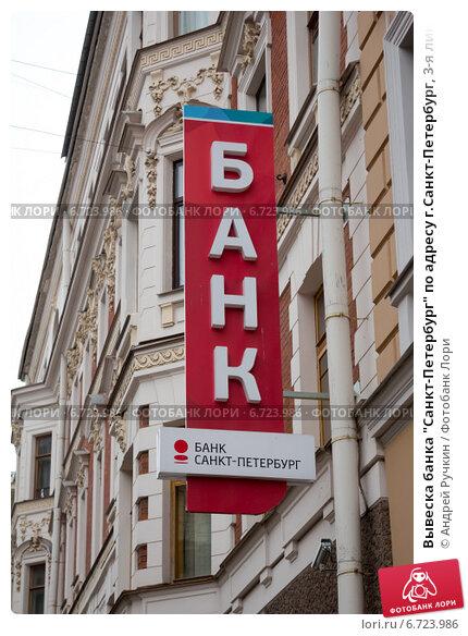 SredstvaRu  выгодные вклады в банках Москвы и России