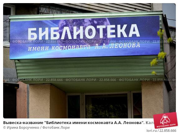 Лирика  бот телеграм Серпухов шмаль эколог