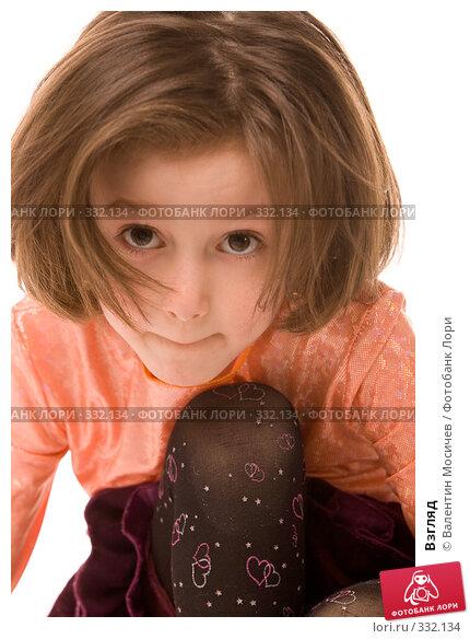 Купить «Взгляд», фото № 332134, снято 2 мая 2008 г. (c) Валентин Мосичев / Фотобанк Лори